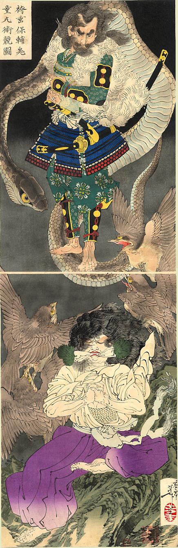 Kuniyoshi_The_Serpent